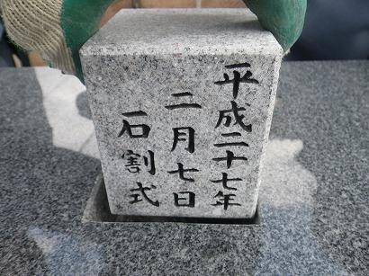 20150312 (5)